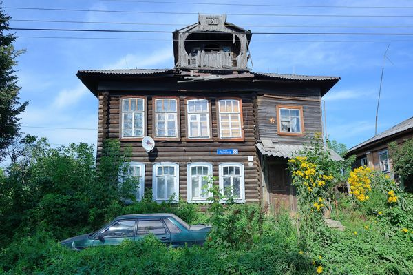 Symbolic House in Rural Russia