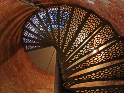Inside the tower...